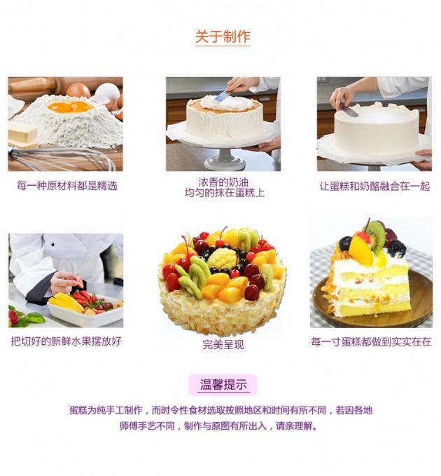 关于蛋糕制作流程