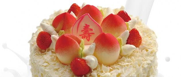 祝寿蛋糕蟠桃盛会蛋糕图片