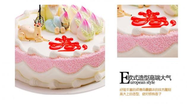 祝寿蛋糕|老寿星蛋糕细节