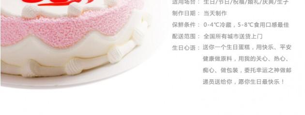 祝寿蛋糕|老寿星蛋糕图片