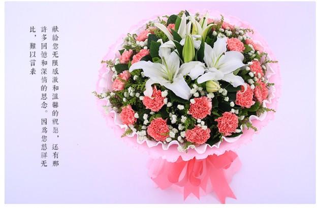 19朵粉色康乃馨百合花束图片