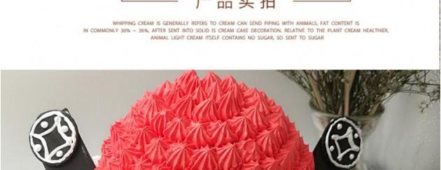 庆典蛋糕|财神爷蛋糕细节图