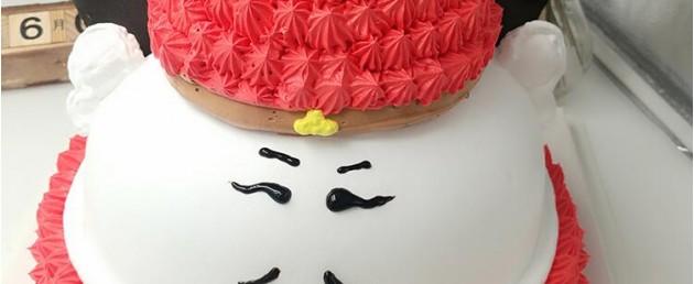 财神爷蛋糕图片