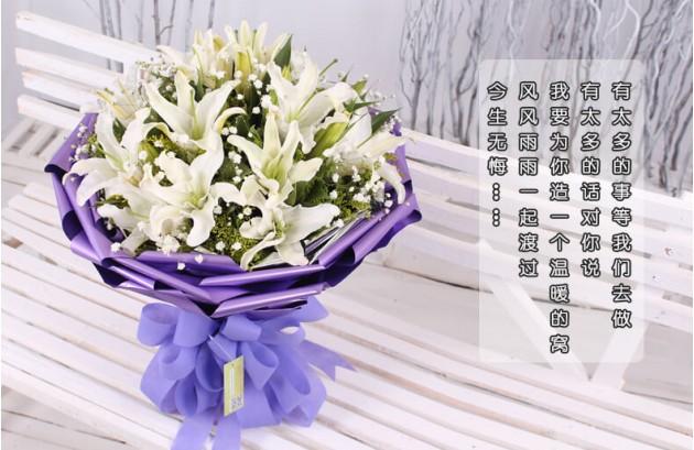 19朵香水百合花束图片