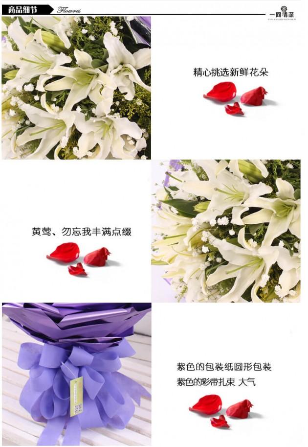 19朵香水百合花束商品细节