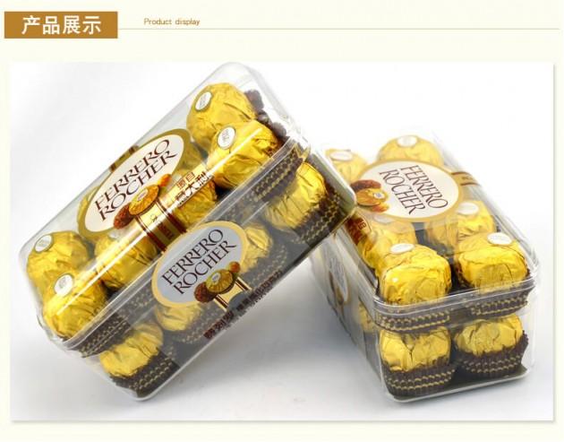 费列罗巧克力16粒产品展示