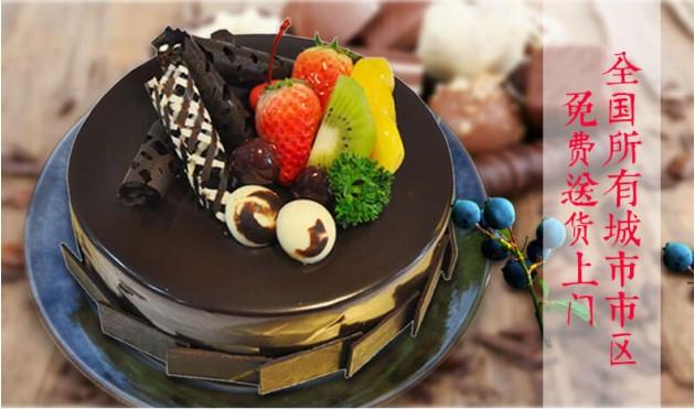 巧克力生日蛋糕全国配送
