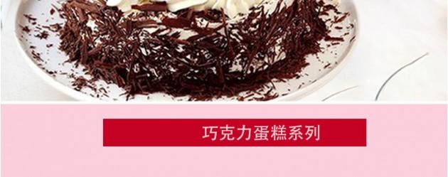 奶油生日蛋糕图片