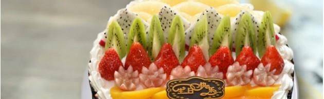青春印记水果生日蛋糕图片