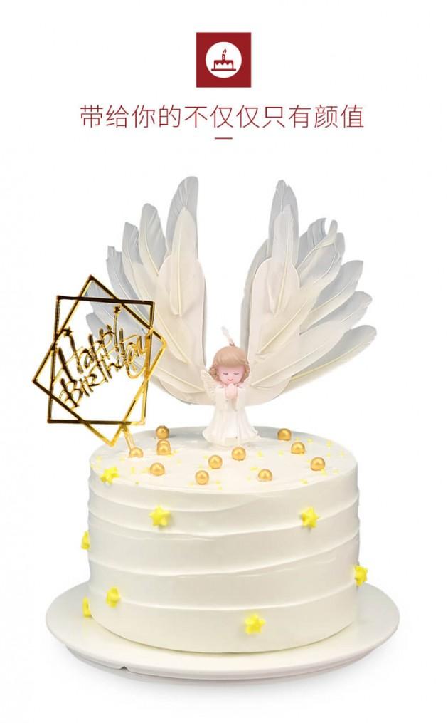 网红天使蛋糕图片