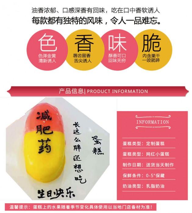 抖音ins网红生日蛋糕产品细节