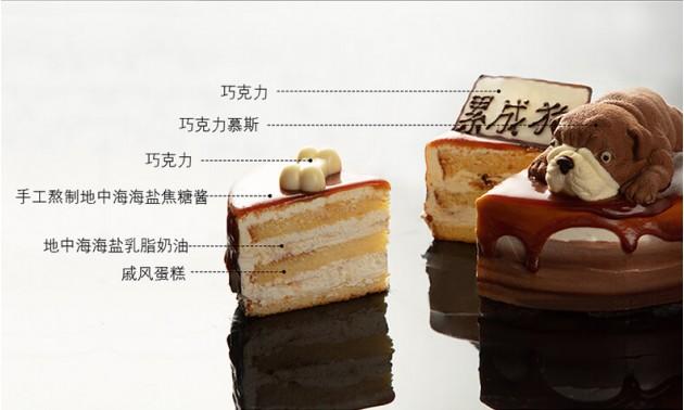 焦糖海盐奶油蛋糕细节展示