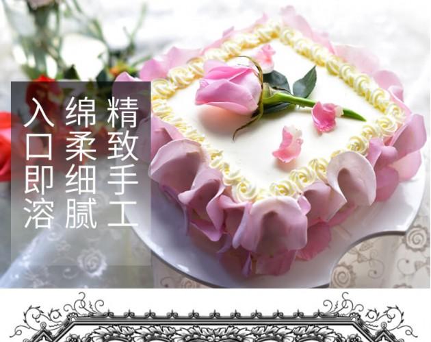 粉色恋人奶油蛋糕图片做工细节展示