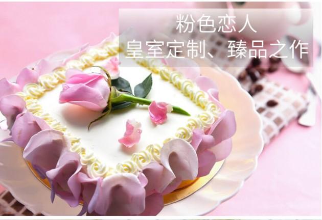 粉色恋人奶油蛋糕图片