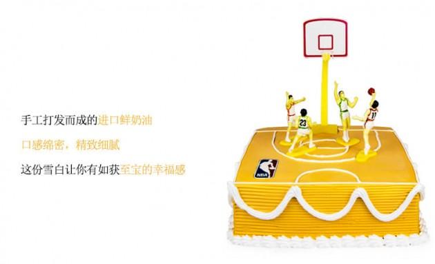 卡通蛋糕篮球场定制蛋糕产品介绍