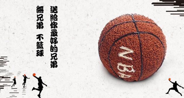 卡通NBA篮球蛋糕图片