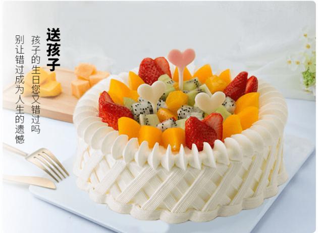 新鲜水果蛋糕图片