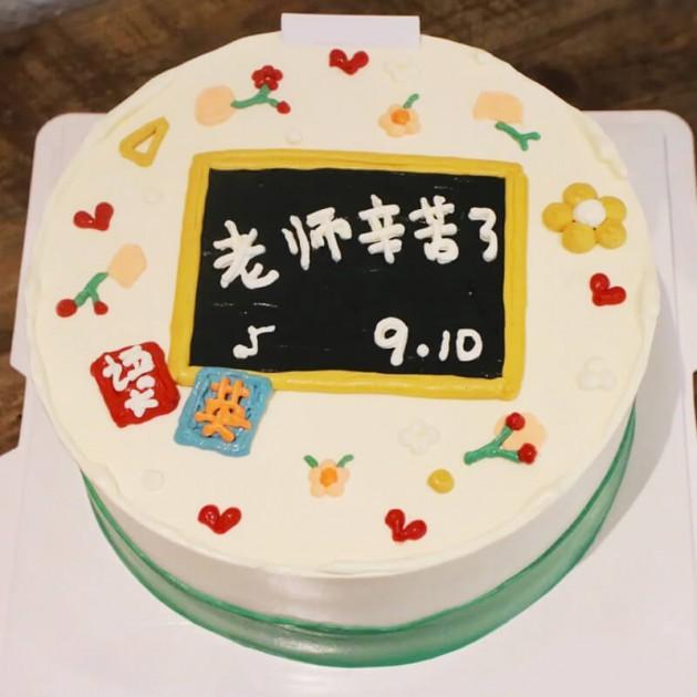 教师节蛋糕