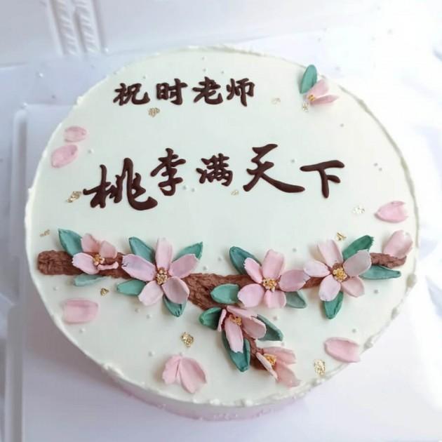 教师节蛋糕图片