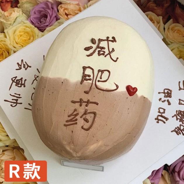 网红蛋糕图片