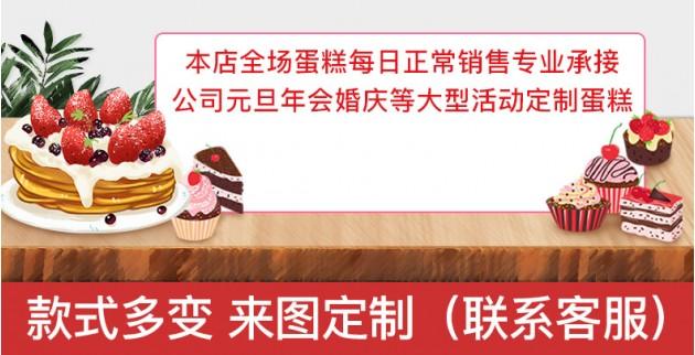 蓝莓蛋糕图片