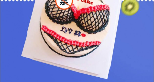 情趣蛋糕图片展示